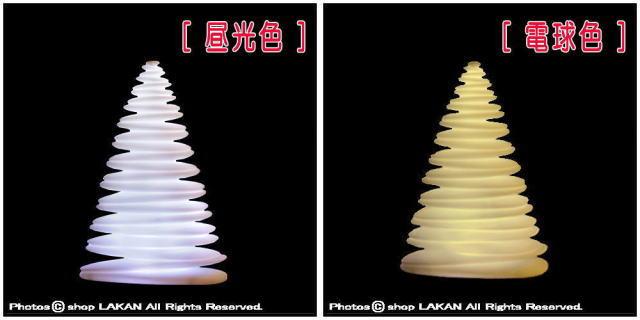 クリズミィ・ライト ボンドム Teresa Sapey 照明付植木鉢