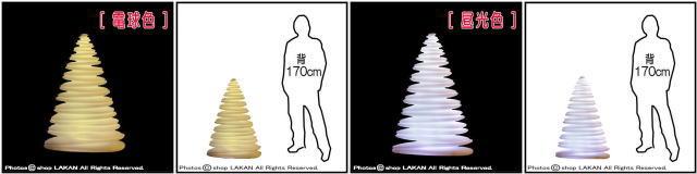 照明付輸入鉢 VN49073X_L 松尾貿易 デザイナーズ