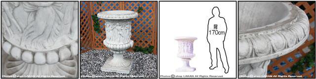彫刻 プランター 石造 花鉢 格調