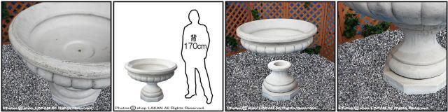 花鉢 ローマの皇帝 石造 カップ型