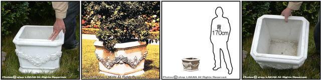 ネーミ 石造 花鉢 角型