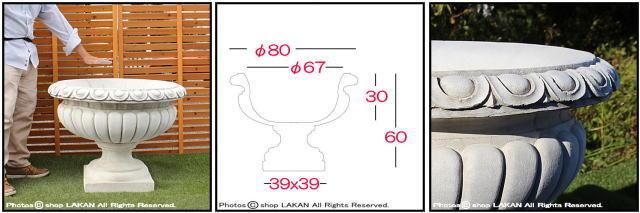 ガーデン鉢 3545 格調ある イタリア輸入鉢