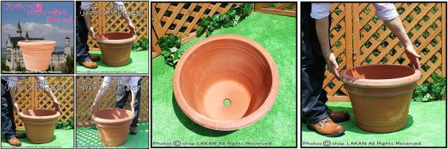 トスカーナ 輸入植木鉢 高級テラコッタ ベーシックデザイン アンティーク調リバティポット ハンドメイド 大型植木鉢