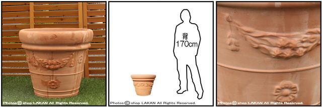トスカーナ ハンドメイド 高級テラコッタ 輸入植木鉢 大型植木鉢 クラシックガーランド 人気柄