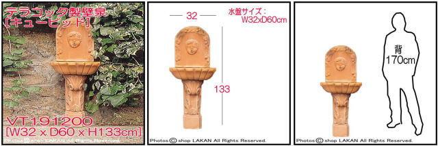 Vaserie Trevigiane キューピッド ハンドメイド 日本石産 テラコッタ製 トスカーナ 壁泉