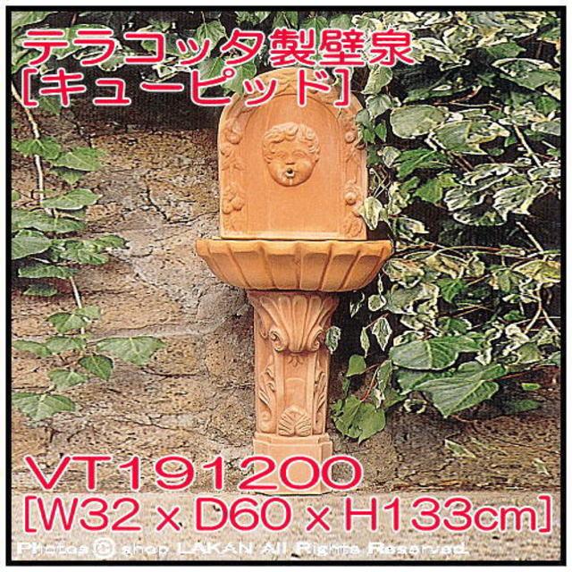 キューピッド 日本石産 壁泉 ハンドメイド Vaserie Trevigiane テラコッタ製 トスカーナ