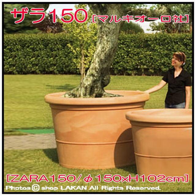 デザインもサイズも豊富 ポリエステル樹脂製  ザラ鉢 高級輸入鉢 キャスター付き